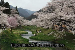 Fukushima-Prefecture-photo-gallery