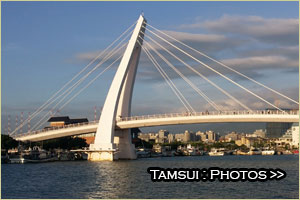 Tamsui, Taiwan photo Gallery