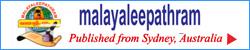 malayaleepathram-ads