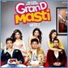 Great-Grand-Masti-hindi-movie