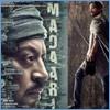 madaari-hindi-movie